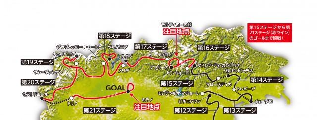 Giro dItalia_map-W