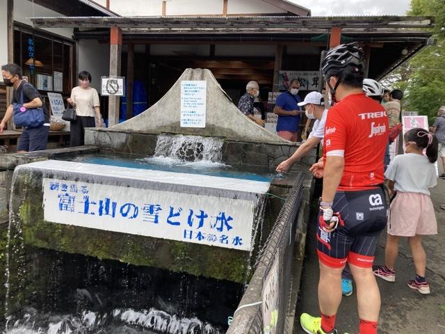富士山の雪溶け水です。<br /><p class=